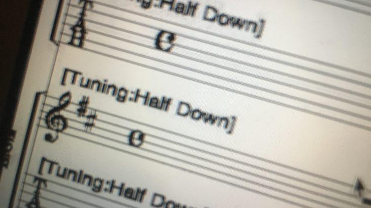 ベースの半音下げチューニングのやり方と代替手段